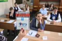 Опрос: 63% россиян считают процедуру ЕГЭ ненужной