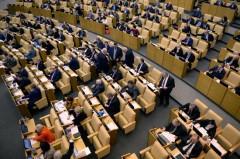 """""""Жертвы перестройки"""": о новой льготной категории граждан заговорили в Госдуме"""