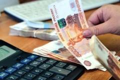 В Краснодаре профсоюзы требуют погасить задолженность по зарплате