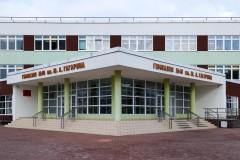 Родители школьников просят благоустроить дорогу к гимназии № 40 в Краснодаре