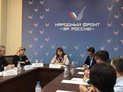 Закрыть нельзя оставить: в Краснодаре обсудили инициативу по запрету