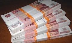 Жительница Архангельской области выиграла в лотерею и поехала отдыхать в Краснодарский край