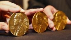 Нобелевскую премию по физике получат трое ученых