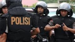 На министра безопасности Индонезии совершено нападение