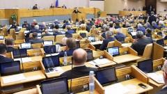В Госдуме обсудили выплаты ежемесячного пособия по уходу за ребенком матерям, работающим по совместительству