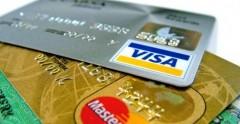 Банк России рассказал о новом способе хищений с банковских карт