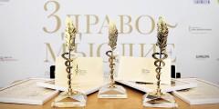 В России выбрали лучшие медицинские книги
