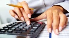 Преференции по налогам