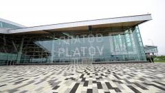 Ростовский аэропорт Платов готов к работе в осенне-зимний период