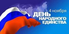 В России следующая рабочая неделя будет короткой