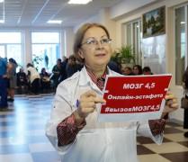 Врачи Кабардино-Балкарии отмечают Всемирный день борьбы с инсультом
