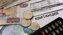 Депутаты Госдумы хотят разрешить не платить за некачественные услуги ЖКХ