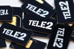 Корпоративные клиенты Tele2 в 2019 году использовали в 3 раза больше интернет-трафика