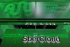 Сбербанк показал самый мощный в РФ суперкомпьютер Christofari