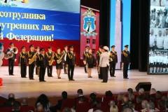 В Ставрополе состоялся концерт ко Дню сотрудника органов внутренних дел РФ