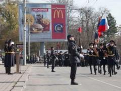 В Ростове-на-Дону ко Дню сотрудника органов внутренних дел РФ проведен полицейский парад