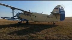 На Кубани аварийно сел легкомоторный самолет Ан-2