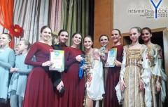 Танцевальный коллектив из Невинномысска стал лучшим на региональном фестивале