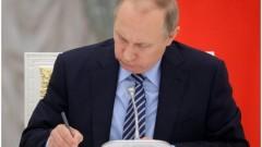 Путин подписал закон о сокращенном рабочем дне для женщин в селах