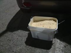На Дону задержан мужчина с 11 кг наркотика