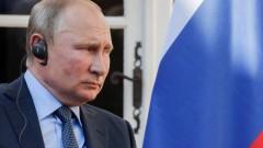 Владимир Путин даст большую пресс-конференцию 19 декабря