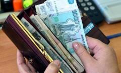 На Кубани вырастет зарплата