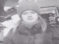 В городе Шахты без вести пропала 17-летняя Ксения Самойленко