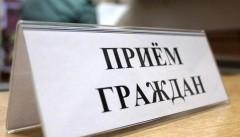 Замруководителя следственного управления СКР по краю проведет прием граждан в Приморско-Ахтарске