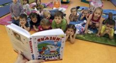 Строительство детского сада не прибыльное дело