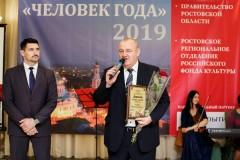 Александр Гончаров признан лучшим аграрием Дона 2019 года
