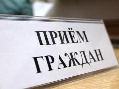 Главный судебный пристав Кубани проведет личный прием в Армавире