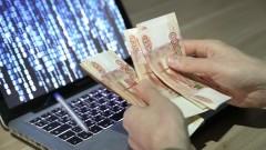 За сутки на Ставрополье зарегистрировано девять мошенничеств