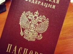 Законопроект об удостоверении личности нового формата внесен в Госдуму