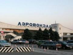 ОАО «Аэропорт Ростов-на-Дону» будет ликвидировано в судебном порядке