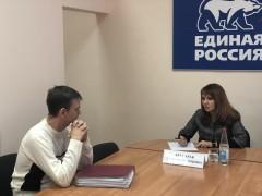 Приём граждан провела Светлана Бессараб в Краснодаре