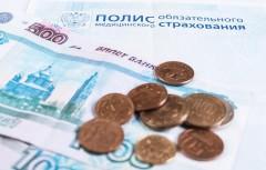 В России возмещение ущерба пациентам в системе ОМС может достигать 15 млн рублей