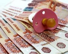 В Лабинском районе Кубани ведется бескомпромиссная борьба с неплательщиками алиментов