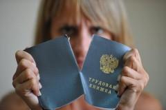 Трудовые книжки станут электронными в России с января 2020 года