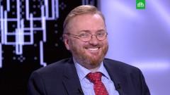 Виталий Милонов расскажет о ненависти к российскому шоу-бизнесу в программе «Секрет на миллион»