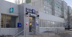 В отделениях Почты России открылись аптеки