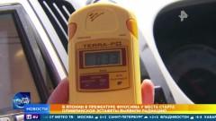 В Японии на олимпийских объектах Фукусимы выявили радиацию