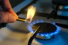 УФССП: Голубое топливо бесплатным не бывает