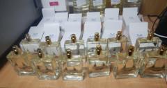 Более 2,5 тысяч единиц пробников и тестеров изъяли крымские таможенники