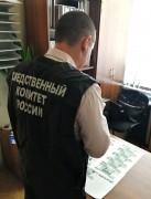 В Левокумском районе Ставрополья отправится под суд за дачу взятки полицейскому