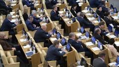 Госдума освободила от НДФЛ компенсационные выплаты дольщикам