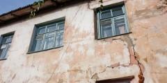 Средства Фонда ЖКХ привлекут для расселения граждан из аварийного жилья