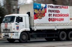 На Донбасс доставлен 96-й гуманитарный конвой с новогодними подарками