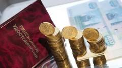 Минтруд вернул Минфину на доработку законопроект о новых пенсионных накоплениях