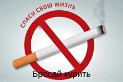 В Госдуме хотят запретить курение в коммуналках
