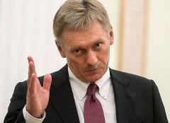 Песков: У Кремля пока нет позиции по идее отмены НДФЛ для малоимущих